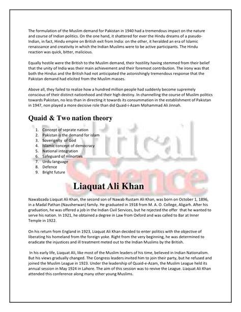 Liaquat ali khan wikipedia — REMEMBERING-EDISON GQ
